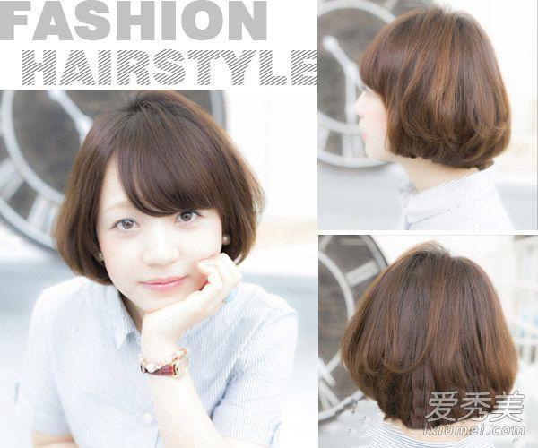 Kiểu tóc Nhật ngắn