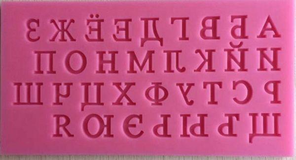 Bảng chữ cái tiếng Nga: Đọc, phát âm và hiểu đúng chuẩn