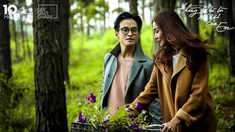 Hà Anh Tuấn trở lại song ca với Phương Linh sau hờn giận tình cảm