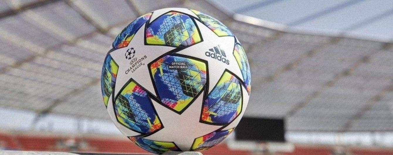 Lịch thi đấu bóng đá hôm nay 11/3 (Cúp C1,Ngoại Hạng Anh, AFC CUP, Serie A, Bundesliga)