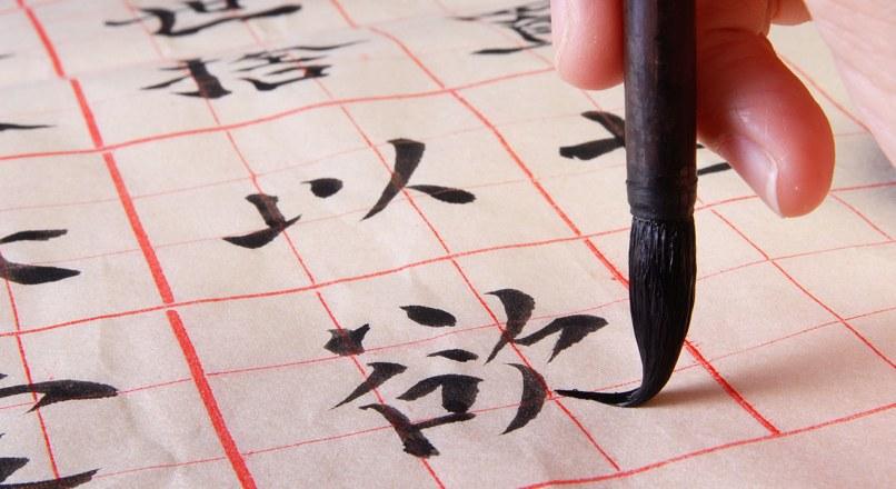 Cách Tự Học Tiếng Trung Cho Người Mới Bắt Đầu Hiệu Quả