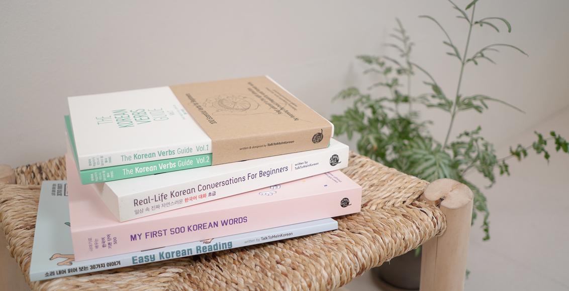 Tiêu Chí Chọn Giáo Trình Tiếng Hàn Cho Người Tự Học Tại Nhà