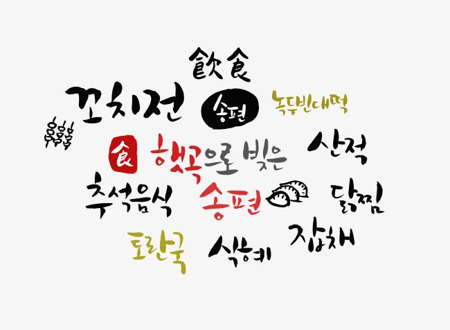 Những điểm cần lưu ý khi học giao tiếp tiếng Hàn bạn cần phải biết