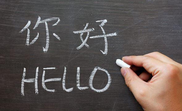 Lộ trình cách học tiếng Trung tại nhà cho người mới bắt đầu