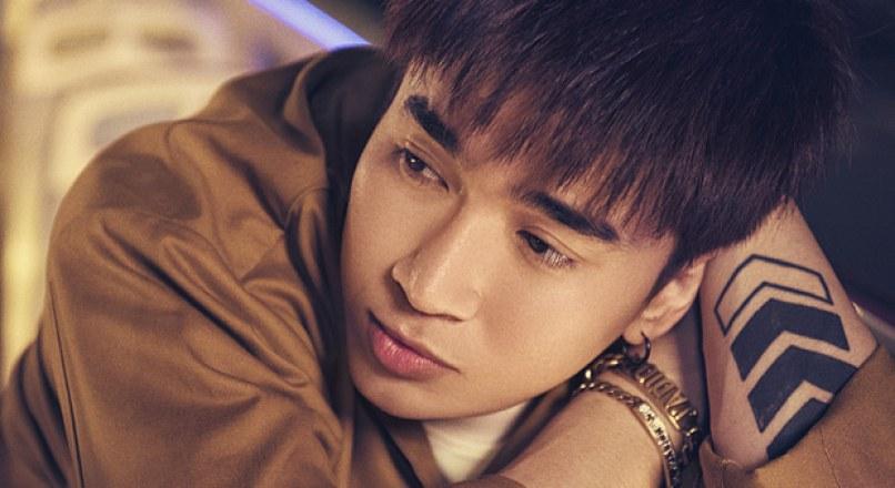 Chỉ Cần Anh Giả Vờ – Chi Dân Lyrics – Official Music Video