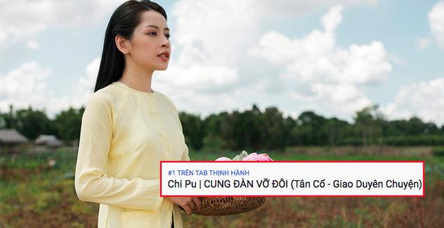 (Lyrics) Lời bài hát: CUNG ĐÀN VỠ ĐÔI (Tân Cổ – Giao Duyên Chuyện)- Chi Pu  – Official MV