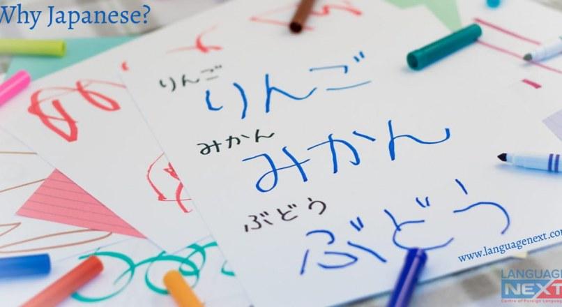 Phương Pháp Học Tiếng Nhật Cho Người Mới Bắt Đầu Hiệu Quả