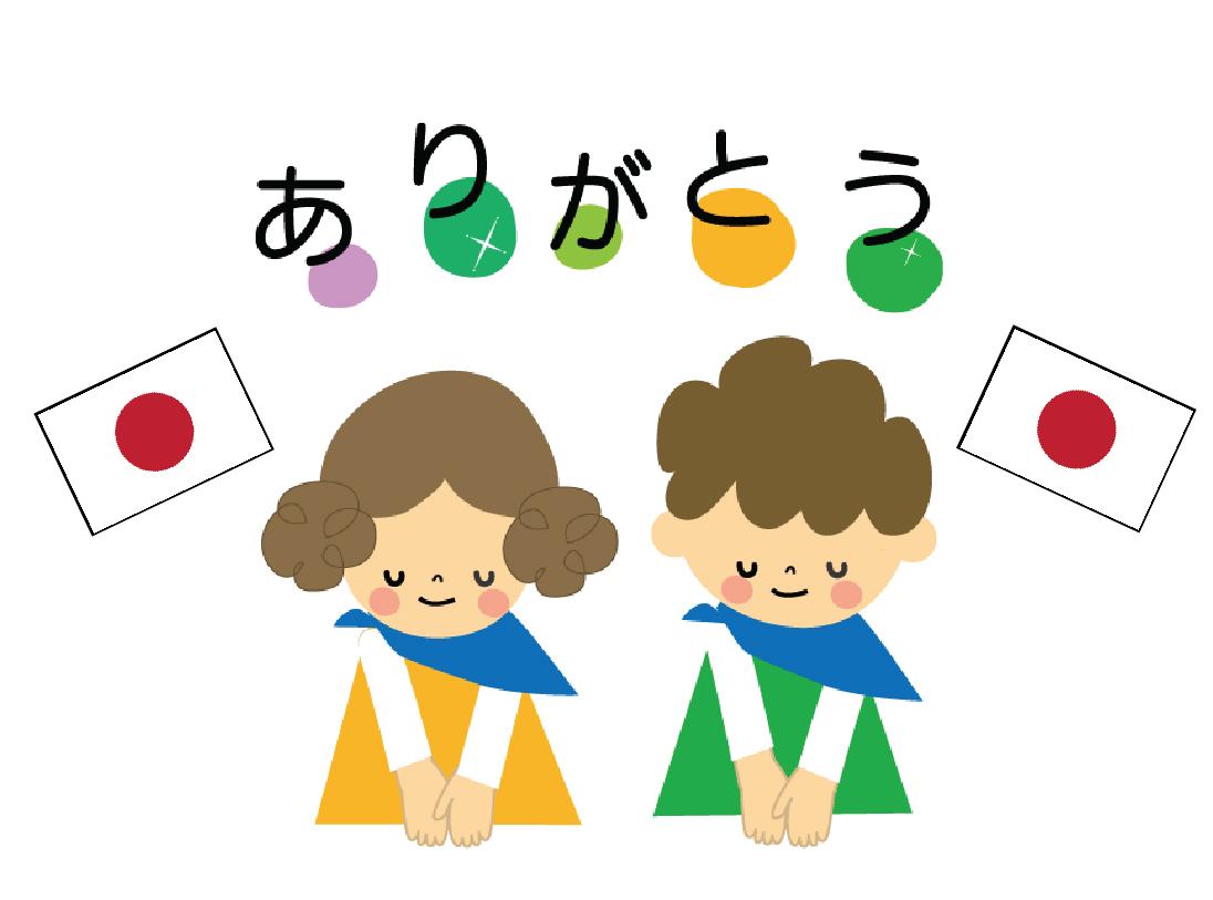 Học Tiếng Nhật Online Tốt Nhất Mà Bạn Chưa Biết