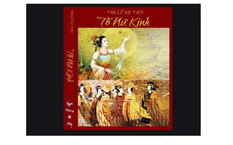 """Hình 2: Tố Nữ Kinh là tác phẩm được lưu hành """"nội bộ"""" trong hoàng cung"""