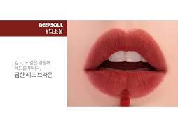 Son Romand Zero Velvet Tint màu 06 Deepsoul